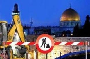 İsrail Mescid-i Aksa'ya askeri köprü yapıyor