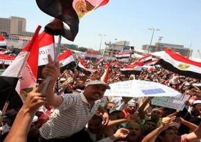 Mısır'da çatışma: 4 ölü