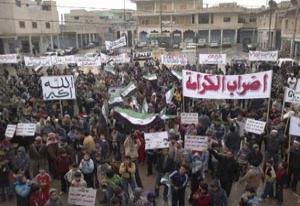 Suriye'de günün bilançosu: 36 ölü