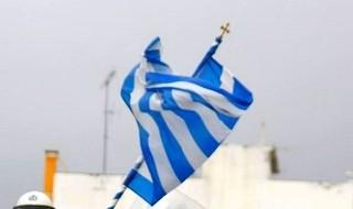 Yunanistan, sınavla işten çıkaracak