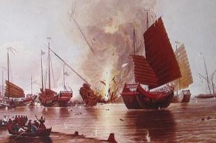 Çinlilerin 'Onursuzluk Yüzyılı'