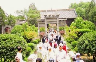 Çin'de Müslüman turistlere 'terörist' muamelesi