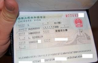 Makedonya ile Çin vizeleri kaldıracak