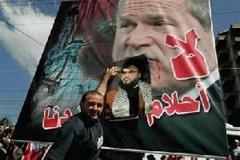 Lübnan Muhalefeti Çözülüyor