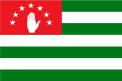Abhazya bağımsızlığını istedi