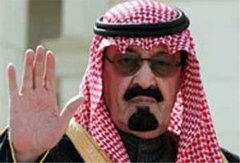 Kral Abdullah: İslam saldırı altında