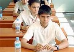 2007 sınav takvimi belli oldu
