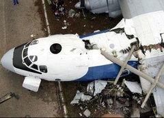 Uçak kazasında kayıp ceset