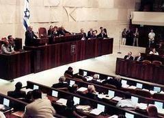 İsrail'de Müslüman bakana onay