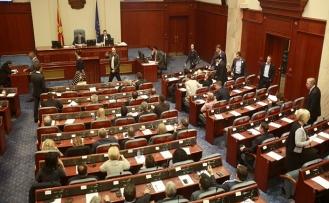 Makedon meclisi ilk adımı attı
