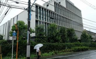 Skandala yol açan üniversitenin lisansı iptal edildi
