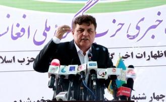 Tacik kökenli aday cumhurbaşkanlık için başvurusunu yaptı