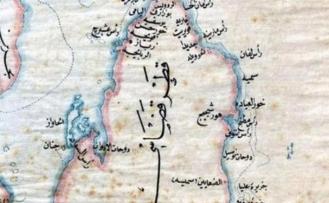 Tarihte Bugün (29 Temmuz): Osmanlı Devleti, Bahreyn ve Katar' ın Bağımsızlık ilanını kabul etti