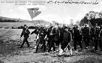 Azerbaycan'da ilk cumhuriyet
