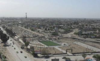 Gazi Üniversitesi'nden Afganistan'a TÖMER desteği