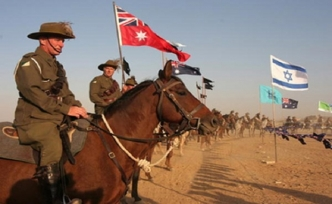 TARİHTE BUGÜN(30 Ekim): Birüssebi (Bhersheva) Savaşı