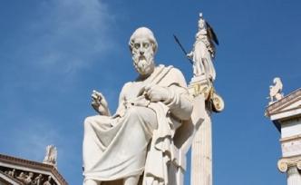 Felsefeciler Felsefeyi neden toplumsallaştıramadıklarını tartışacak
