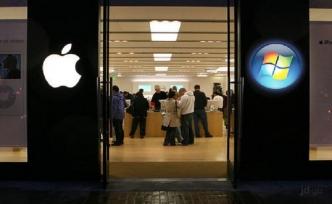 Microsoft ve Apple arasında sıra değişti