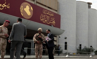 İsrail'i ziyaret iddiasına Irak'tan soruşturma çağrısı