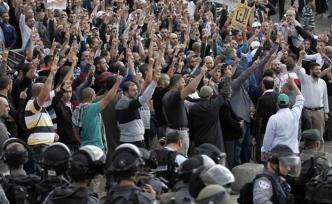 Mescid-i Aksa korumalarının uzaklaştırılması protesto edildi