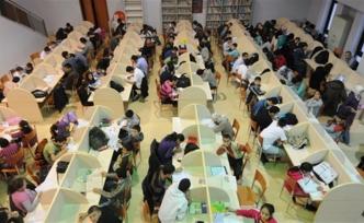 İstanbul Bağcılar'da çocuk kütüphanesi açılacak