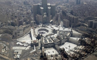 Ortadoğu'da Ramazan 17 Mayıs'ta başlayacak