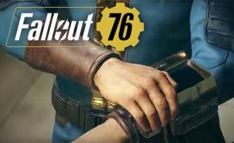Online hayatta kalma temalı Fallout 76 geliyor