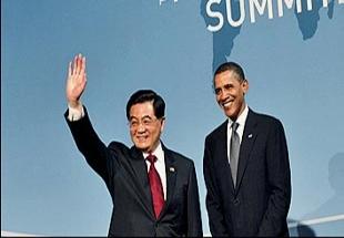 Çin'in yükselişi ABD için tehdit mi?