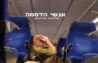 Gazze'den atılan roketler nedeniyle 1 milyon İsrailli sığınaklarda
