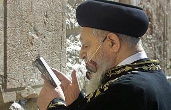 Eski İsrail'in ölümü ya da Yahudi Ulus Devlet Yasası