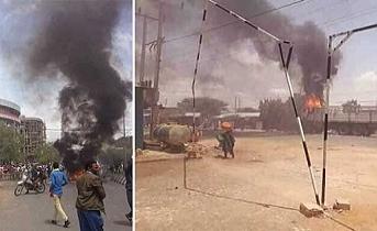 """BM, Etiyopya'daki şiddet olaylarından """"derin endişe"""" duyuyor"""