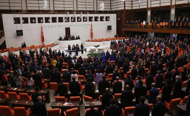27. Dönem milletvekillerinin yemin töreni sürüyor