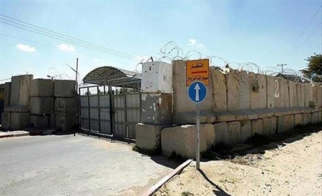 Mısır'dan Gazze'ye bir ilk
