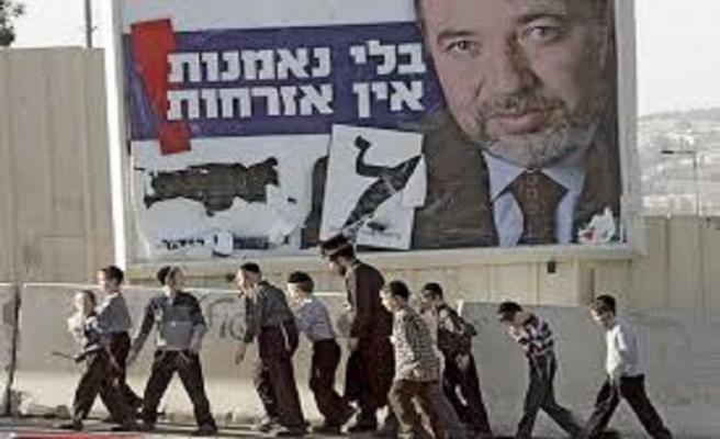 İsrail'de Dini Partiler ve Politik Etkileri(12Kasım2018 )