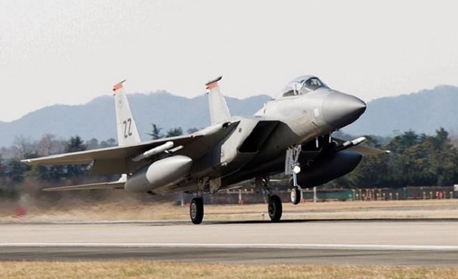 'ABD Suriye'de hava saldırılarını sonlandıracak' iddiası