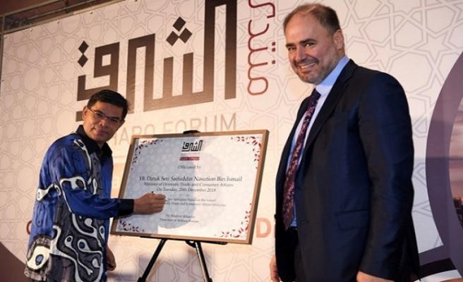 AL Sharq Forum'un Malezya şubesi açıldı