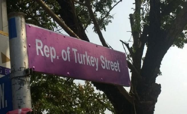 Gana'dan Türkiye'ye anlamlı jest