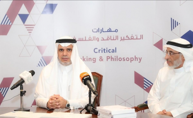 İngiliz akademisyenler Suudi Arabistan eğitim müfredatına felsefeyi sokacak