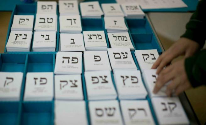 İsrail seçimlerinin tarihi belli oldu