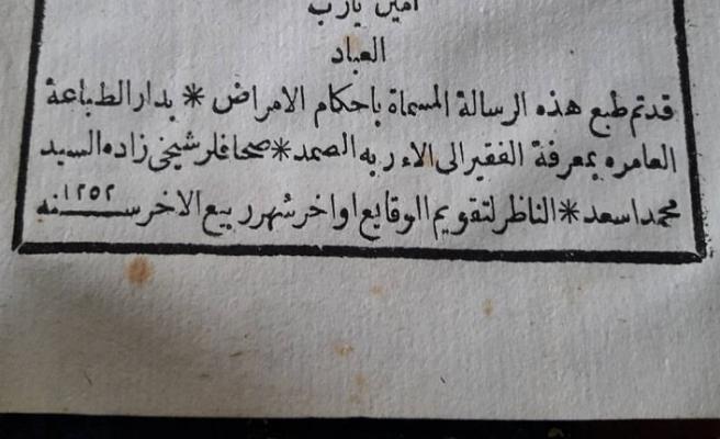 Bir kitap kurdu: Sahaflar Şeyhi-zadesi Mehmet Esad
