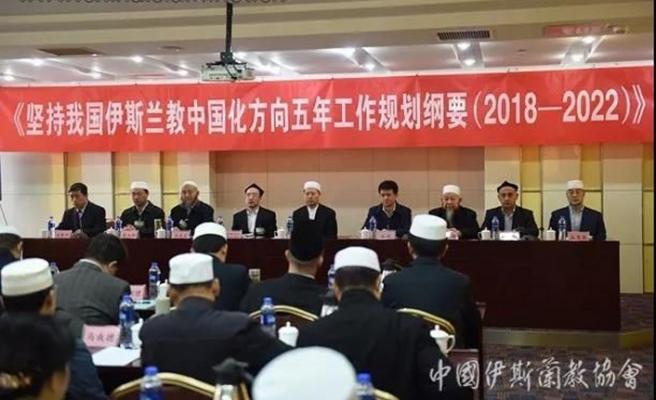 Dünya Bülteni İslam dininin Çinlileştirilmesi ile ilgili görsel sonucu