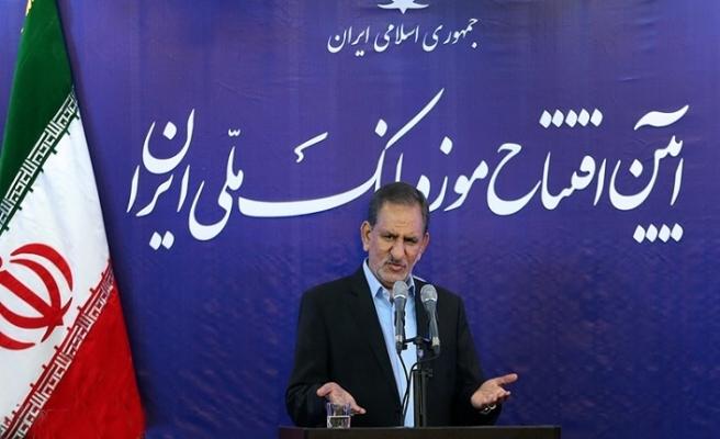 İran, akademisyen ve öğrencilerden yardım istedi