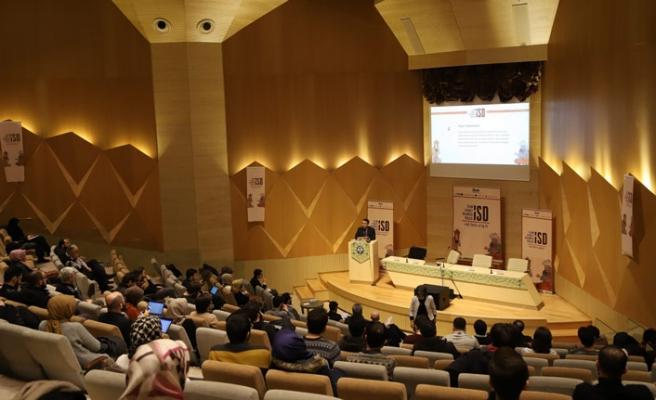 İslam Siyaset Düşüncesi Katalogu açıldı