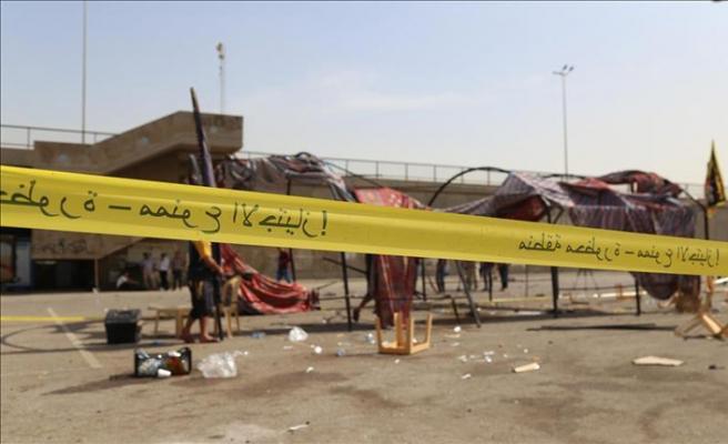 Tahran yönetimi Irak'taki saldırıyı kınadı