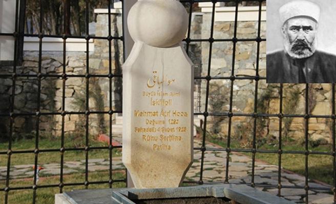 Tarihte bugün (04 Şubat): İskilipli Atıf Hoca idam edildi