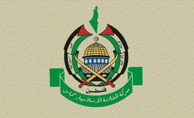 'El-Aksa Televizyonu'nun terör listesine alınması kanalı karalama çabası'