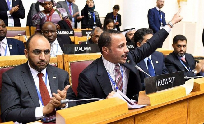 Kuveyt'ten sert çıkış: İsrail ile normalleşme siyasi olarak haramdır