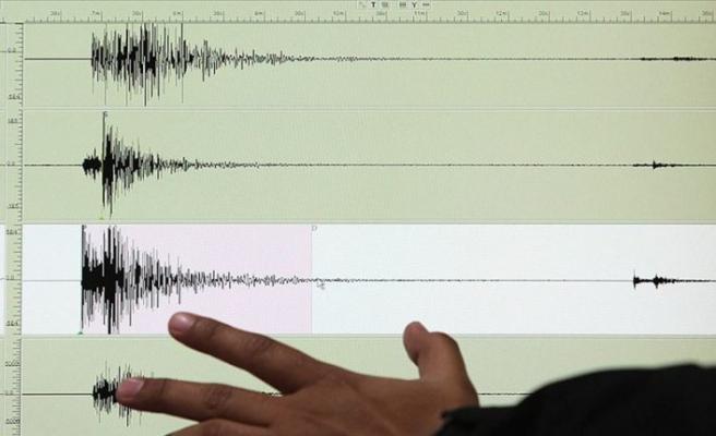 ABD'de korkutan deprem