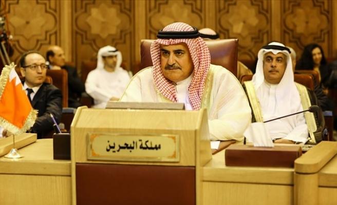 Bahreyn'den 'Manama çalıştayı İsrail ile normalleşme adımı değildir' açıklaması