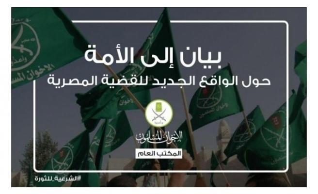 Müslüman Kardeşler: Sisi Karşıtı Kampta Yer Alan Herkesle Çalışacağız